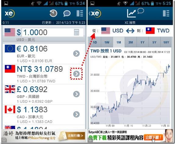 kkplay3c-XE Currency-3