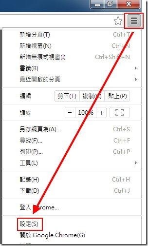 PrinterShare:無論身在何處,隨時列印你的重要文件 kkplay3c-0819-13_thumb