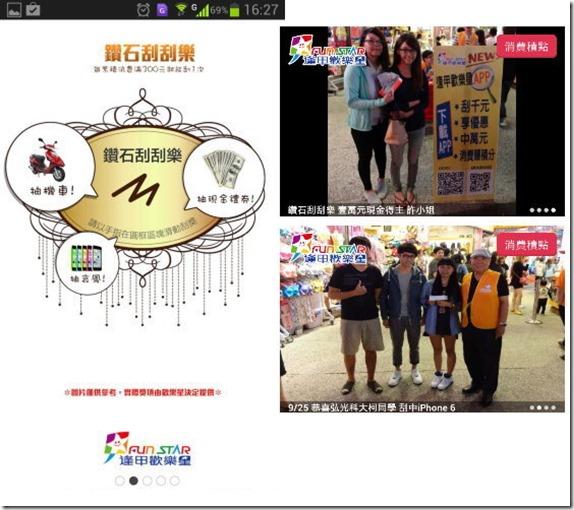 kkplay3c-FengjiaNightMarket-5