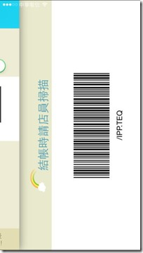 電子發票大小事交給「雲端發票」一次OK! kkplay3c-electronic-invoicing-2_thumb