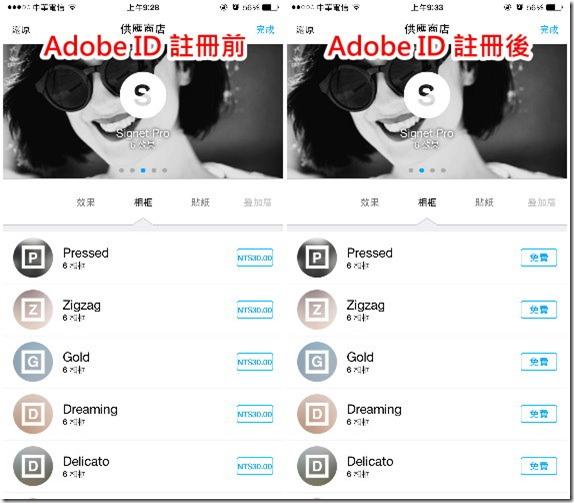[限時優惠] 超強照片編輯 APP Aviary,登入 Adobe ID 解鎖全功能!(價值200美元) kkplay3c-aviary-10_thumb