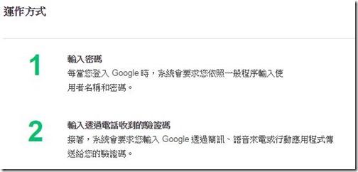 kkplay3c-Gmail-1