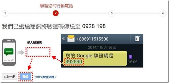 kkplay3c-Gmail-4