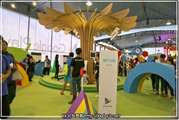 「Google play 遊樂園」免費入場,體驗70款遊戲、探索未來 (2015/11/20-12/13) 22567880063_2ac209ed09_o_thumb_3