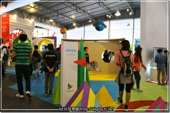 「Google play 遊樂園」免費入場,體驗70款遊戲、探索未來 (2015/11/20-12/13) 22567881033_63cc2957a3_o_thumb_3