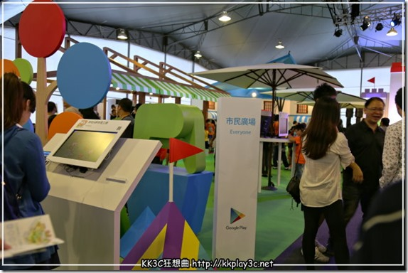 「Google play 遊樂園」免費入場,體驗70款遊戲、探索未來 (2015/11/20-12/13) 22826985679_632a757a17_o_thumb_3