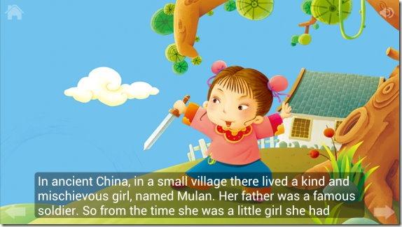 RyeBooks 神筆馬良,多國語言有聲童話書,陪伴小朋友的小幫手 RyeBooks-5_thumb