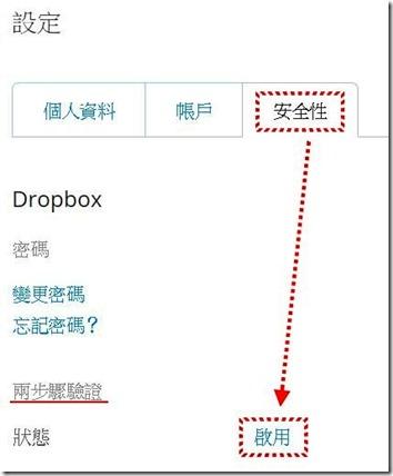 kkplay3c-dropbox-4