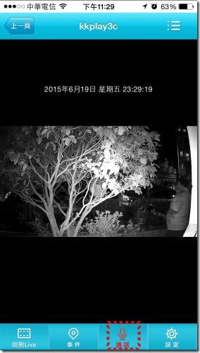 居家安全都靠它,SpotCam HD Pro 防水防塵真雲端攝影機 spotcam-15_thumb