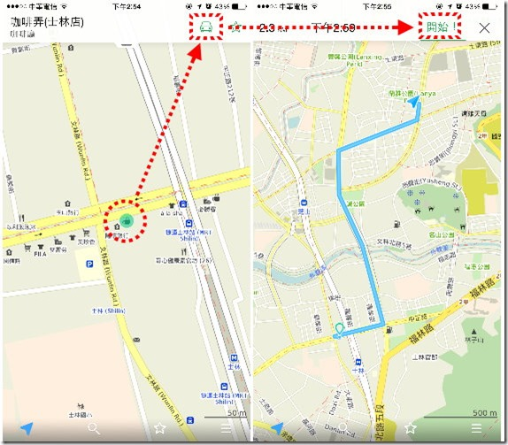 kkplay3c-MAPS.ME Pro-6