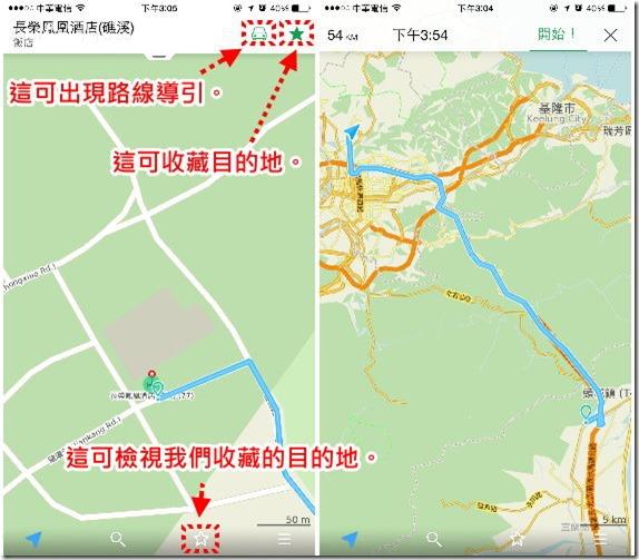 [限時免費] 超精細離線地圖 MAPS.ME Pro,出國推薦必裝 App! kkplay3c-MAPS.ME-Pro-7_thumb