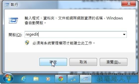 舊電腦的救星-SSD 固態硬碟與Windows7/8優化設定 ssd-02_thumb