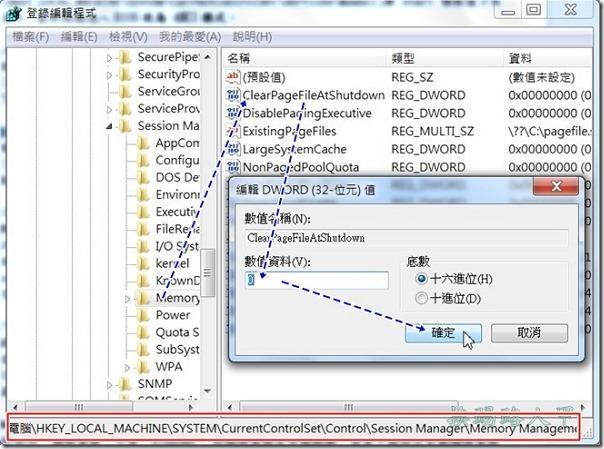 舊電腦的救星-SSD 固態硬碟與Windows7/8優化設定 ssd-04_thumb