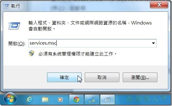 舊電腦的救星-SSD 固態硬碟與Windows7/8優化設定 ssd-05_thumb