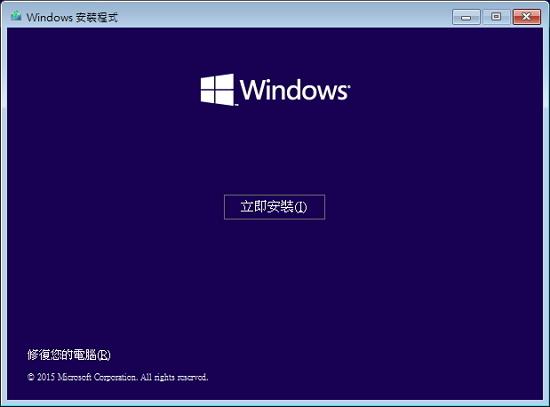 Windows 8/8.1使用VHD建立Windows 10的多重開機系統 w810-09