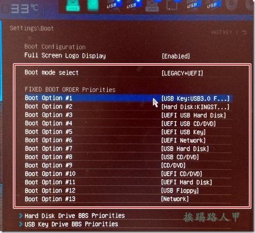 將Android x86 5.x安裝到USB磁碟上,讓你的PC或筆電擁有雙系統 a86x-04_thumb