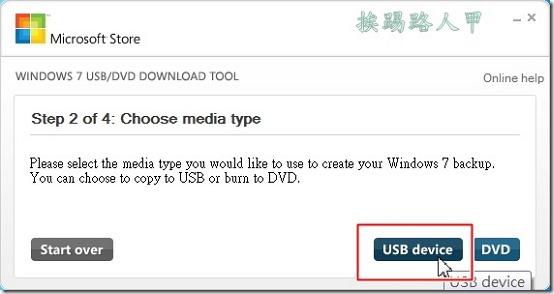 製作Windows 10預覽版的USB安裝隨身碟 usbw10-03_thumb
