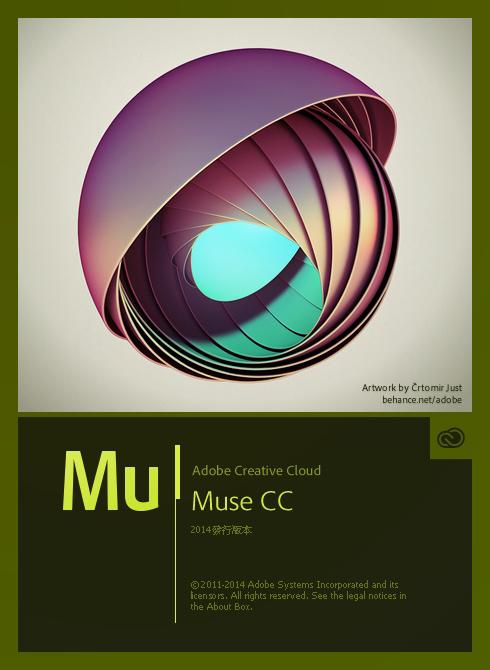 新版的 Adobe CC 2014 軟體的開啟畫面插畫 Adobe-Muse-CC-2014