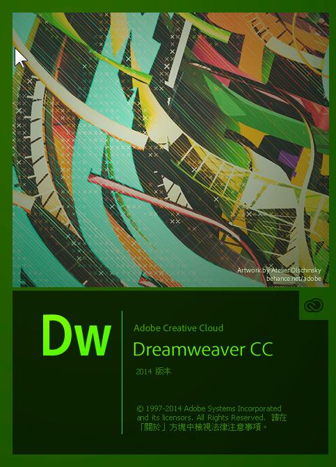 新版的 Adobe CC 2014 軟體的開啟畫面插畫 Dreamweaver