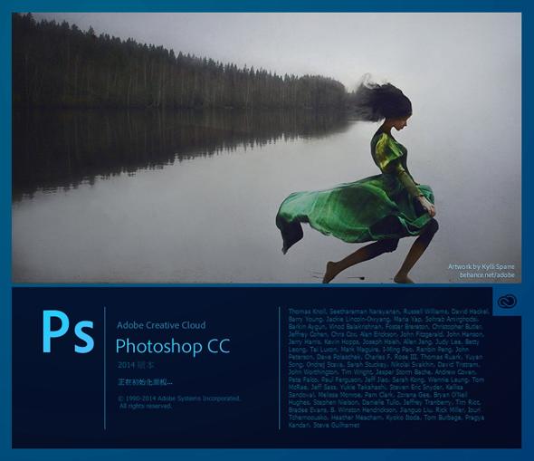 新版的 Adobe CC 2014 軟體的開啟畫面插畫 Photoshop