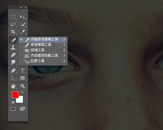 Photoshop 越做越簡單了,巨X電腦可以退我學費嗎? (拭淚) 汙點修復筆刷工具-01