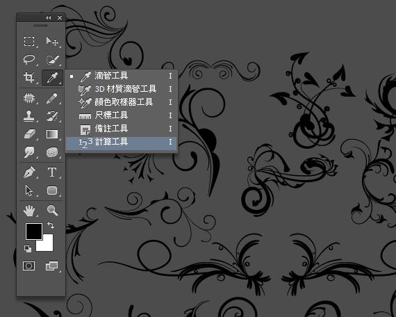 Photoshop 越做越簡單了,巨X電腦可以退我學費嗎? (拭淚) -01