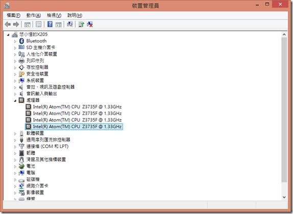 ASUS EeeBook X205TA 極致輕薄 超值小筆電最佳選擇 _thumb_8