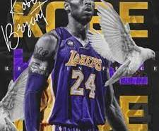 Download Meek Mill Kobe mp3 audio download