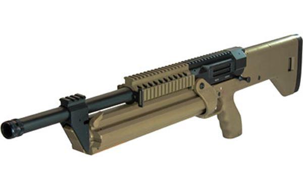 SRM 1216 Shotgun
