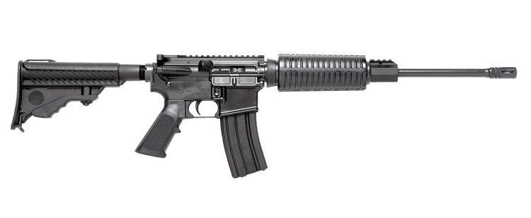 DMPS Oracle A3 - A Cheap AR-15 that works. Buy your gun online for just $499.99 today. Guaranteed lowest prices on the USA Gun Shop.