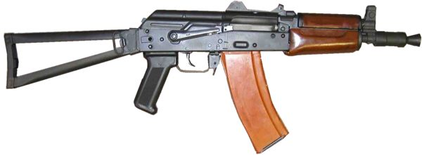 AKS-74U For Sale