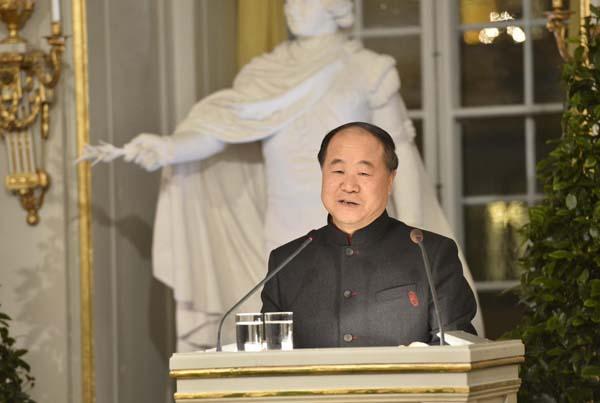 Mo Yan gives Nobel Prize speech