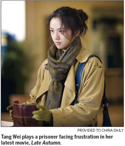 Eager Tang Wei follows her star|Movies|chinadaily.com.cn