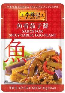 魚香茄子醬   方便醬料   李錦記美國   USA