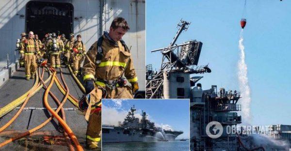 В США потушили пожар на корабле ВМС: фото и детали ЧП ...