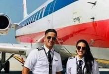 Photo of لاول مرة في امريكا ,, طيارة يمنية تقود طائرة ركاب امريكية من نيويورك بمساعدة طيار يمني اخر