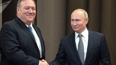 Photo of بومبيو: أمريكا ستعمل على عودة روسيا إلى مجموعة السبع كما يريد ترامب