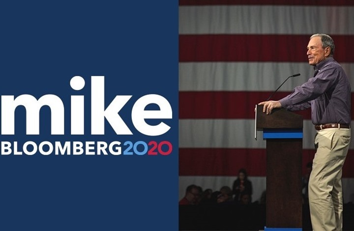 Photo of الملياردير بلومبرغ يعلن منافسته على رئاسة أمريكا
