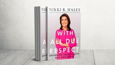 Photo of نيكي هايلي تسرد كواليس إدارة ترامب في كتاب جديد