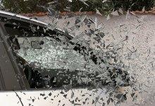 Photo of تصادم عشرات السيارات في حادث سير في فرجينيا