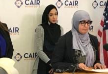 Photo of 120 ألف دولار تعويضا لمسلمة أجبرت على نزع حجابها