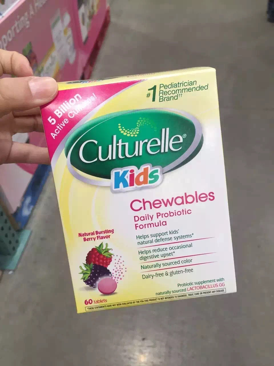 美國小兒科醫生推薦**兒童益生菌**幫助兒童腸道消化 | 北美母嬰折扣網