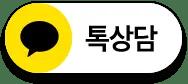 교통사고 변호사 다니엘 김