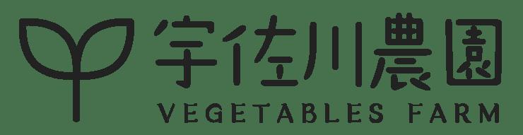 宇佐川農園|久留米産こだわりの旬の野菜をお届け