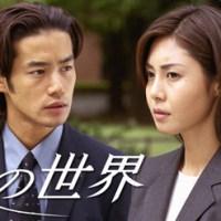Day 8: Favourite Drama Couple