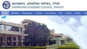 JAC Board 10th, 12th compartment examination application process started