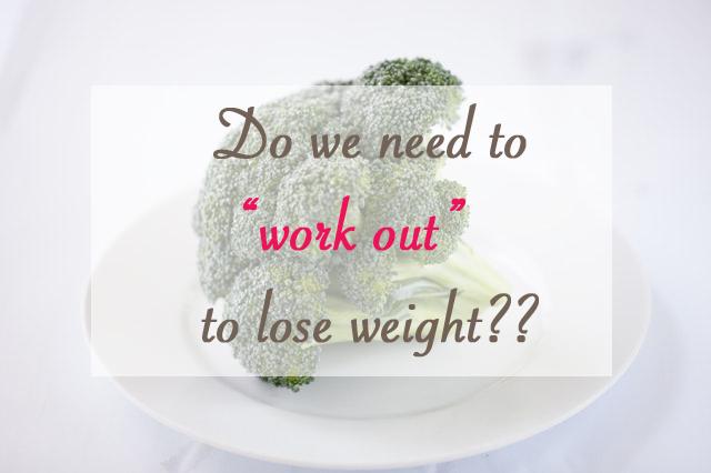 ぶっちゃけ運動をしてもダイエットにはほとんど意味がなかった話