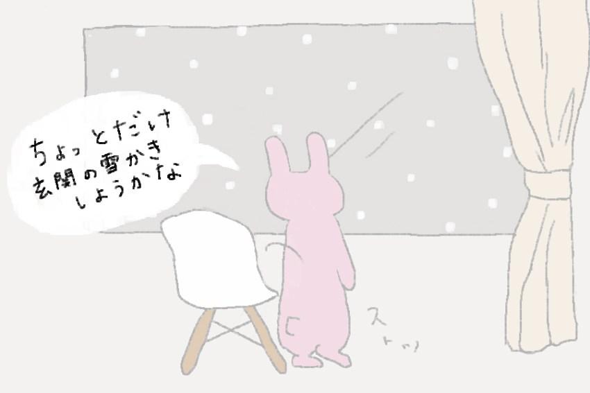 4コマ目。 うさこ:「ちょっとだけ玄関の雪かきしようかな」うさこが椅子から立ち上がる。