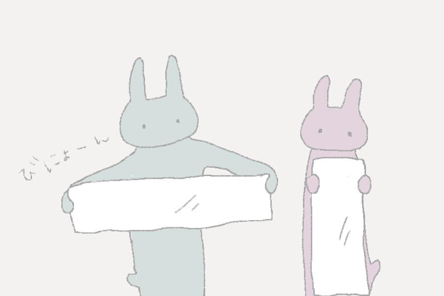 【18】ミニマリスト同棲カップルのバスタオル事情