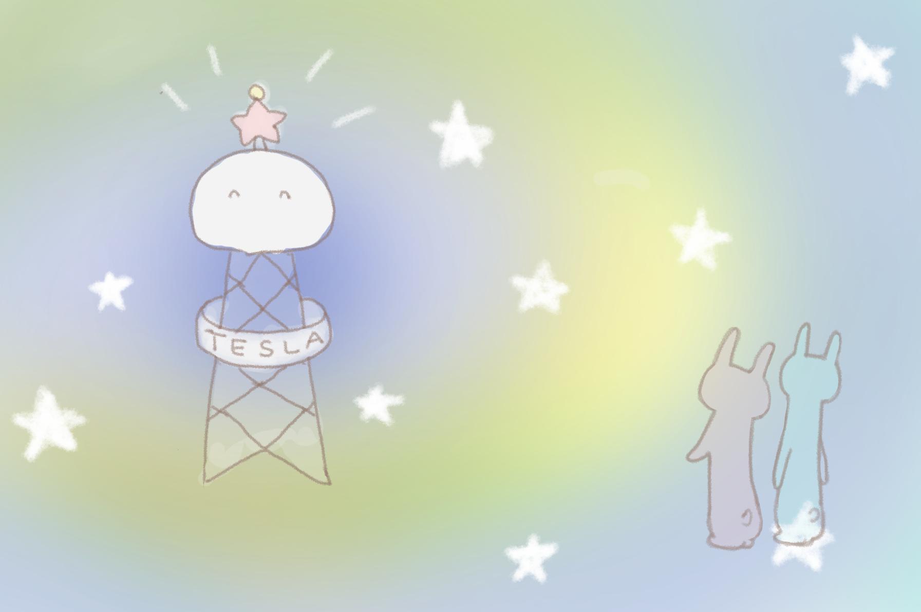 【41】新時代♡ニコラ・テスラのフリーエネルギーになったら電線とおさらば!待ちきれないうさこなのです。